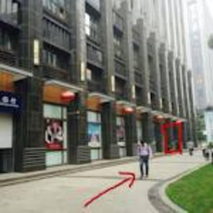 高档住宅小区,位于南京市中心