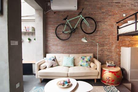 怀旧阁楼公寓近新天地以及思南公馆 - Shanghái