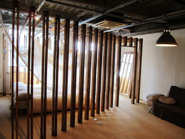 The Cocoon Room (Downtown Kyoto) - Nakagyo Ward, Kyoto - Appartement
