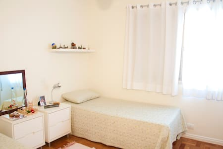 Comfortable room in a nice place - São Paulo - Flat