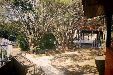 Quintal Mineiro - Sabará - 小木屋