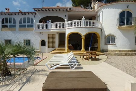 """Casa Aquila"" Luxury Villa (4-9 guest) -  La Plana"