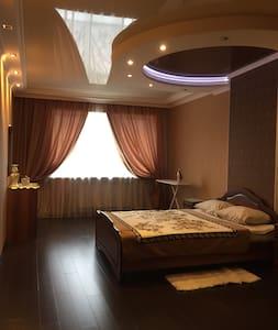 Cozy apartment from the OWNER! - Essentuki - Apartment