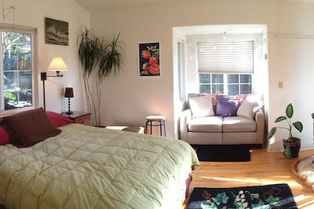 Private 2-Room Coastal Suite - McKinleyville - Egyéb