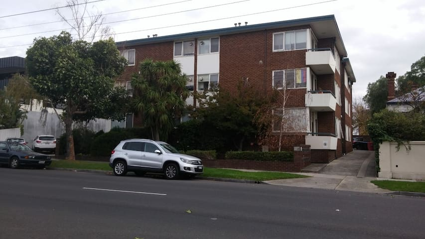 Comfortable, Convenient Apartment - Armadale