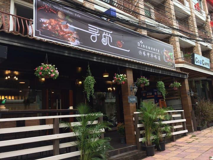S'day Pattaya芭提雅步行街旁边温馨民宿
