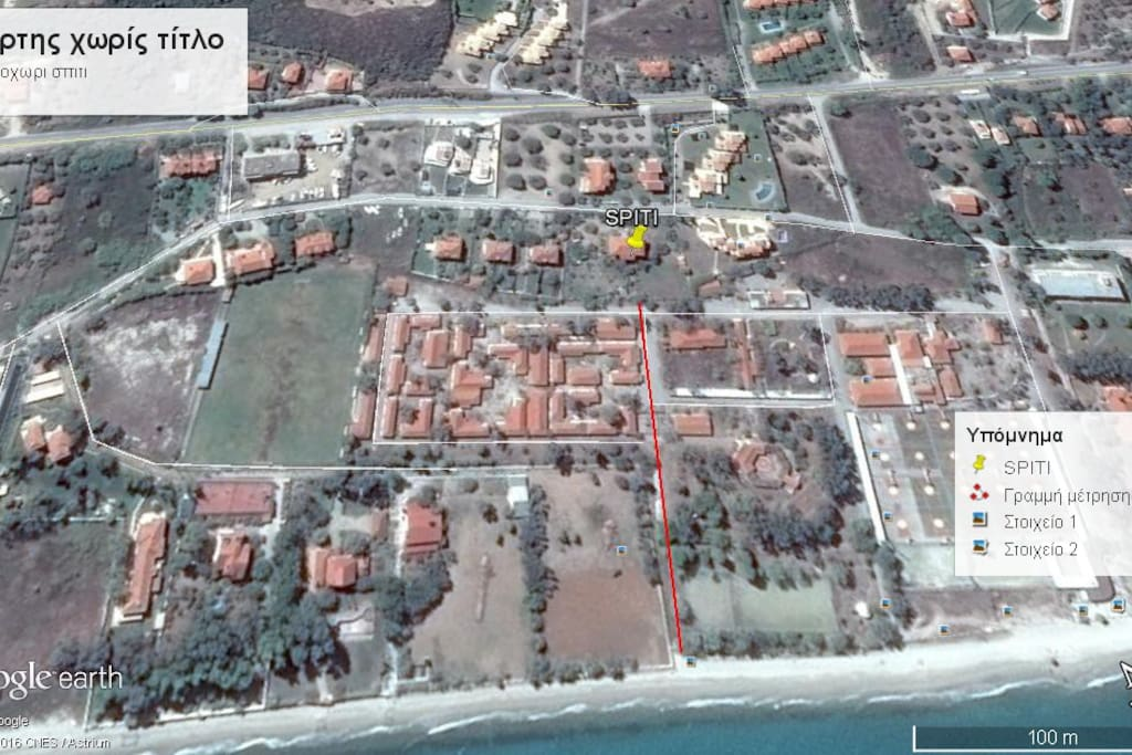 Location. 100m from the beach. 500m from the center of Pefkochori