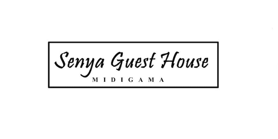 Senya Guest House - Midigama - Matara - Bed & Breakfast