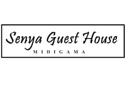 Senya Guest House - Midigama - Matara - Aamiaismajoitus