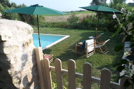 Nice cottage Heated pool. - Boutenac-Touvent