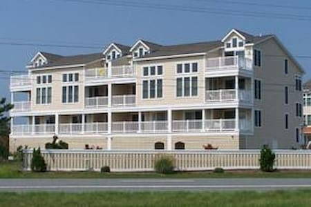 Lovely townhome with ocean and bay view - Fenwick Island