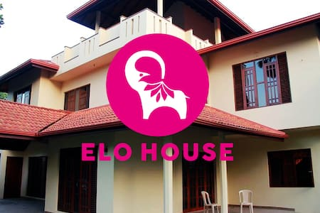 ELO HOUSE KANDY - Room no 4 - Pallekele