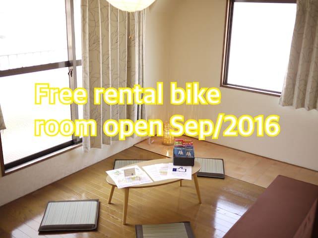 #15 3min Peacepark +Free bike entire room up2 4
