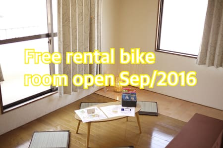 #7 Free bike entire room next to Peace park up2 4 - Appartamento