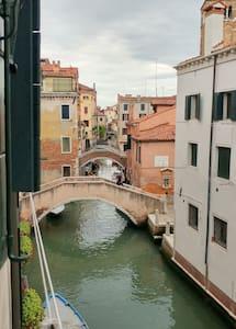 Rosso Veneziano with view of bridges & canal! - Venezia
