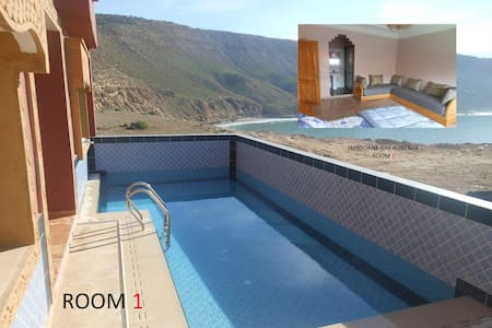 Imsouane Bay Auberge Room 1 - Imsouane  - Villa