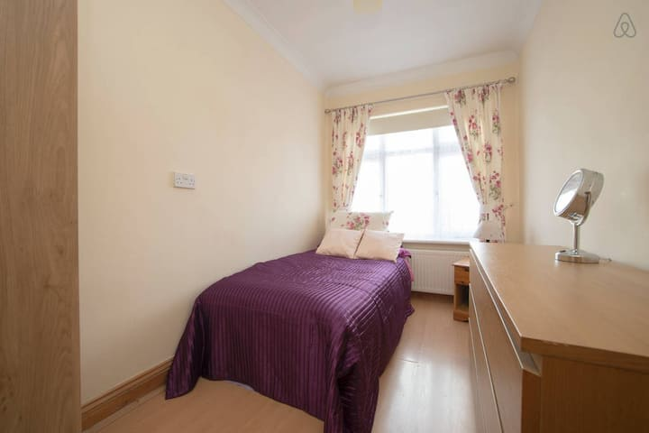 Private Room 1 close to central London