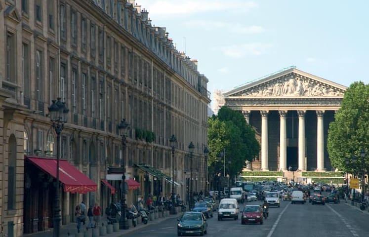 Beau studio Paris Madeleine - Paris - Apartamento