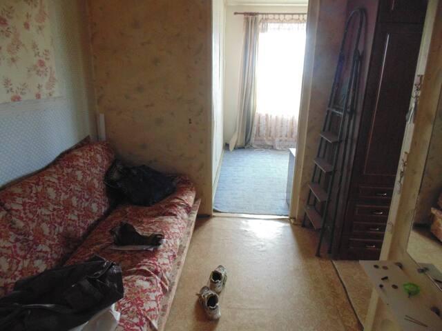 Удобная квартира для путешествия