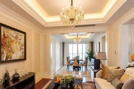 帝都 welcome to my house - Huangshan - Appartement