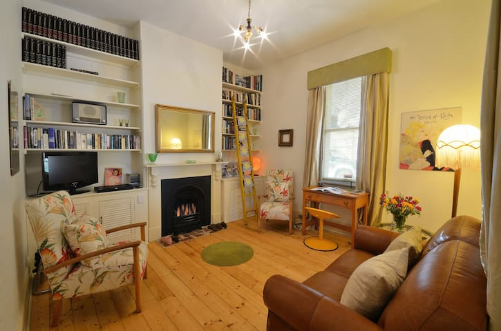 Coral Street Cottage, South Freo - South Fremantle - House