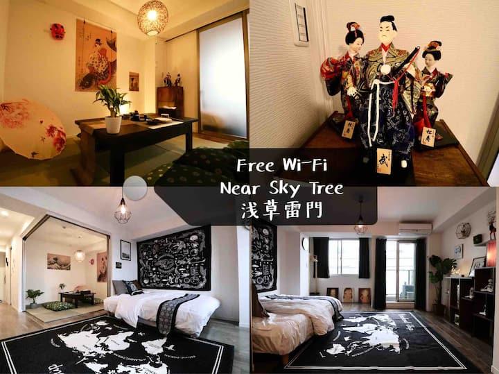 Tokyo Garden House Hotel!Room301带和风茶室、眺望sky tree绝景
