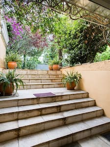 Lovely Apartment in Kifissia - North Athens - Apartemen