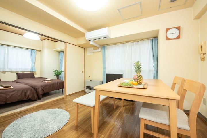 """Premier Stay """"NANMARA"""" Sapporo#31"""