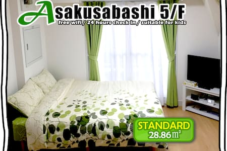 #06 BEST VIEW! BRIGHT ROOM FOR 4! - Taitō-ku - Appartement