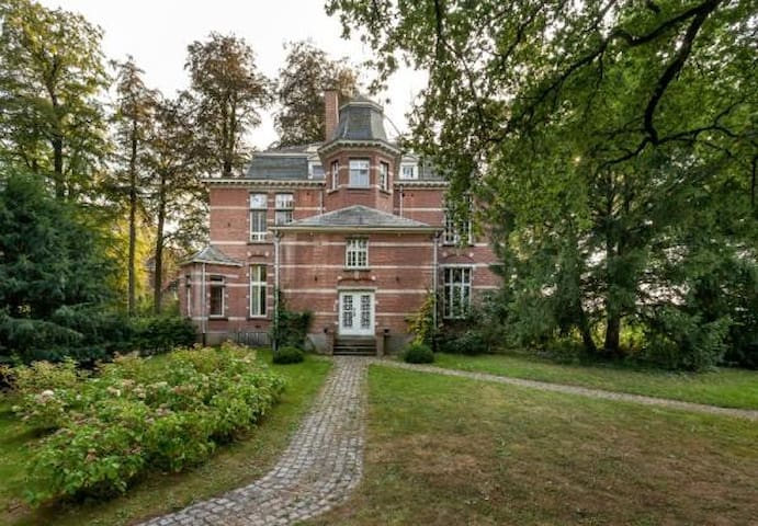 Beautiful park apartement with garden, near Leuven - Bierbeek - Apartamento