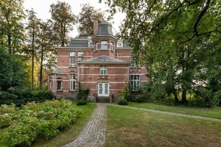 Beautiful park apartement with garden, near Leuven - Bierbeek - 公寓
