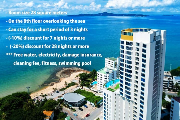 Sands Condominium Pattaya (Free water,electricity)