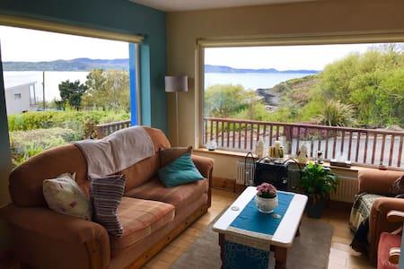 Suil Nua 2 - En-suite room - Stunning views - B&B