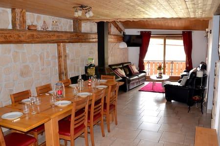 Charming apartment 12 pers, 3*, Aime-La-Plagne