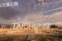 ◤Aqua日式極簡風雙人雅房◢ 鄰近高鐵臺中站 &臺鐵新烏日站、設備新穎附有美麗夜景~可月租