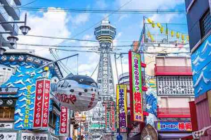 Osaka-city,namba,shinsaibashi,daikoku