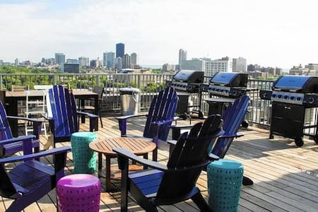 Uptown Ivory Tower with 270 Rooftop