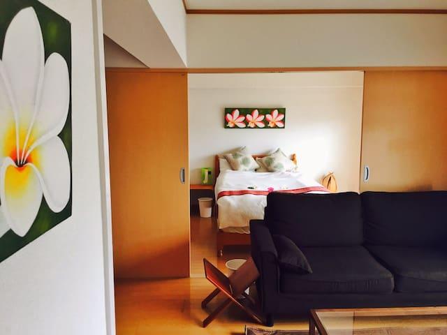 2LDK Relaxation Resort&Japanese  free wifi - Miyazaki-shi - Apartment