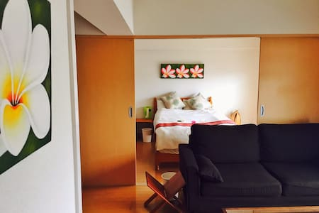 2LDK Relaxation Resort&Japanese  free wifi - Apartment