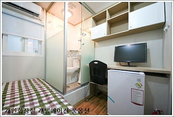 a built-in facility  a private toilet, separate air conditioner, private closet, and a separate refrigerator. e-mail ; yko99999@naver.com 개인화장실, 개별에어컨 있습니다 기본 제공 시설입니다 개인화장실, 개별에어컨, 개인옷장, 개별 냉장고 있습니다