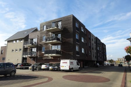 Aalsmeer (15 min from Amsterdam) - Aalsmeer - Apartment