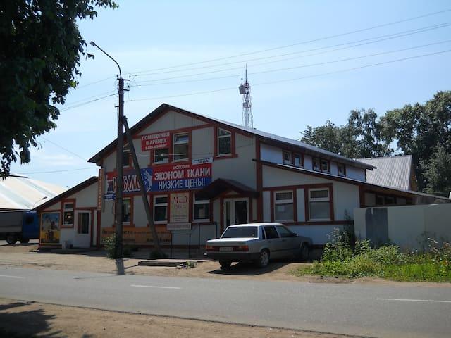 Гостевой дом в центре Валдая.