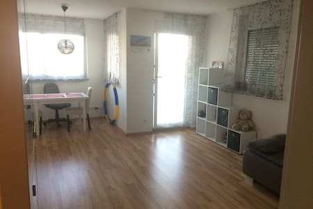 Charming App. close to Augsburg Messe. Апартаменты - Augsburg - Appartement