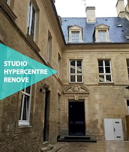 Studio Hypercentre Rénové - Caen - Appartement