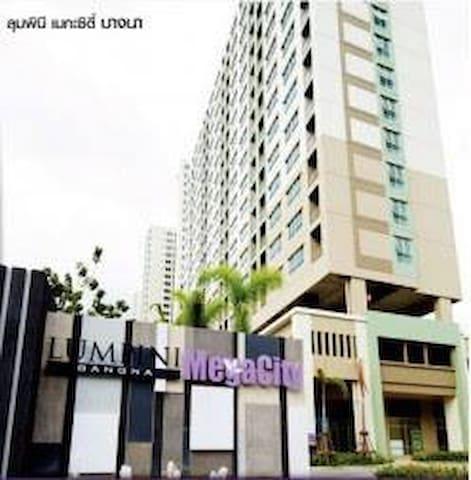 LPN Mega city Bangna -  thailand - Apartamento