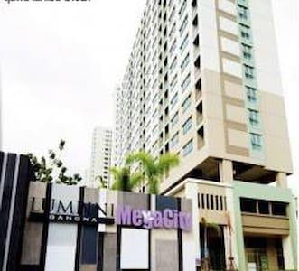 LPN Mega city Bangna -  thailand