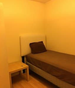 private room 6 in Metrotown Burnaby - Burnaby