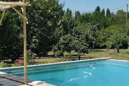 Studio 35m² (piscine+terrasse) - Simiane-Collongue
