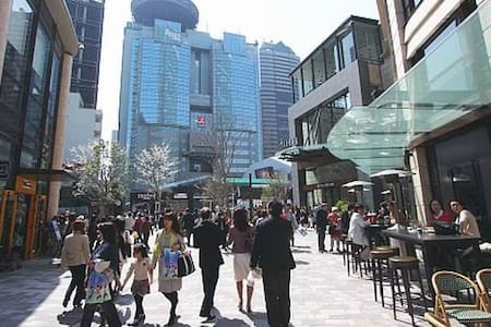 UNBEATABLE VALUE IN CENTRAL TOKYO! - Минато