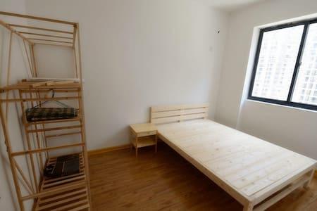 泉州锦绣公园金山街高档公寓旅游住宿 - Quanzhou
